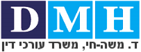 דוד משה-חי | משרד עורכי דין